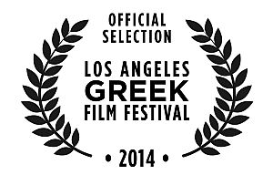Logo Los Angeles Greek Film Festival 2014